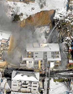 Aalesund, Norway, landslide