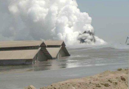 La thèse de l'erreur humaine relancée pour expliquer l'éruption du volcan Lusi à Java