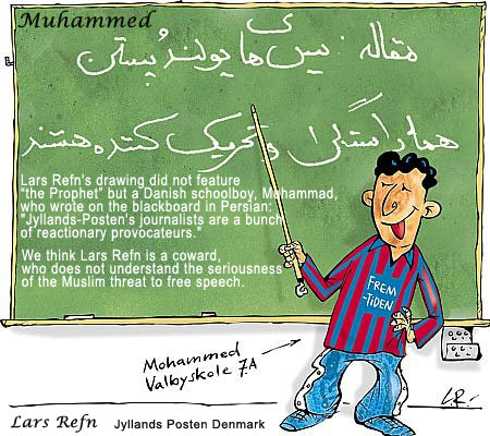 Muhammed the teacher
